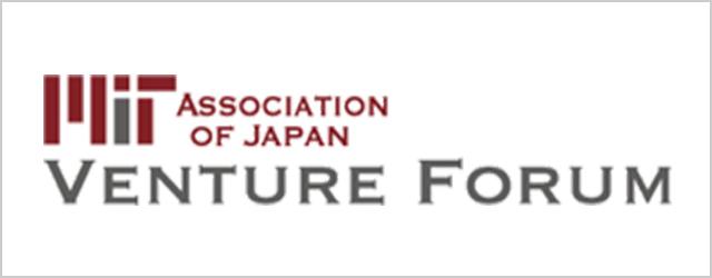 Association of Japan Venture Forum