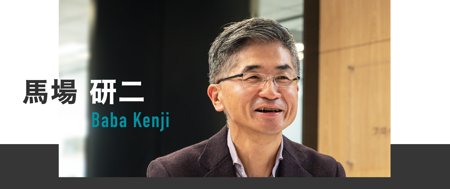 Image on Kenji Baba's site.